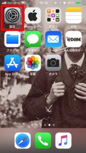 bf9379c1ea iPhoneはスリープモードを利用すると調子が良くなるって本当?|@DIME ...