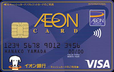 2ページ目)ブランドによってクレジットカードの番号の桁数が違うって ...
