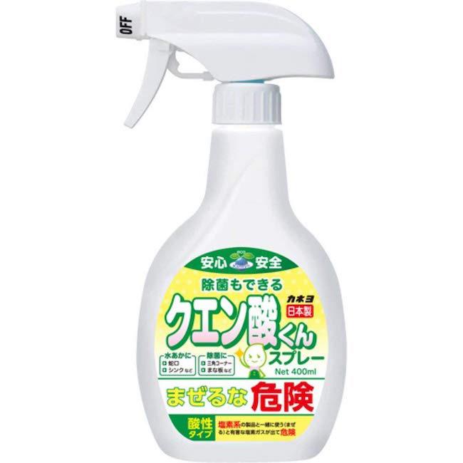 器 酸 クエン 加湿 掃除