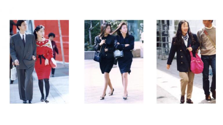 平成の30年間でオフィスファッションや会社の制服はどう変わっ