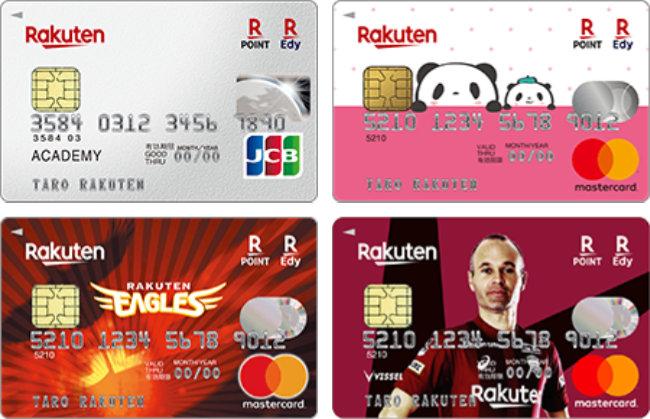 「楽天カード」の画像検索結果