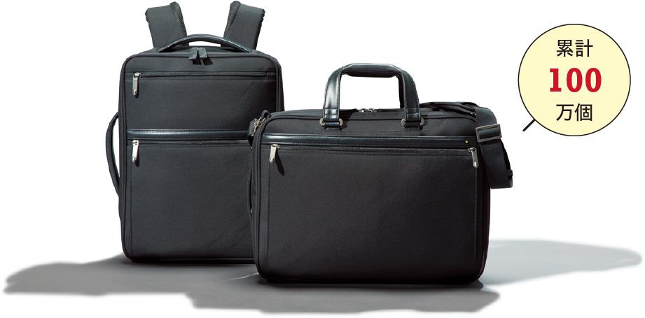 713ccef3b3d4 【エース】旅行バッグの代名詞エースのミリオンセラー。それが1998年より展開しているビジネスバッグシリーズ「EVL」だ。フロッピーディスクが主流の時代に、  ...