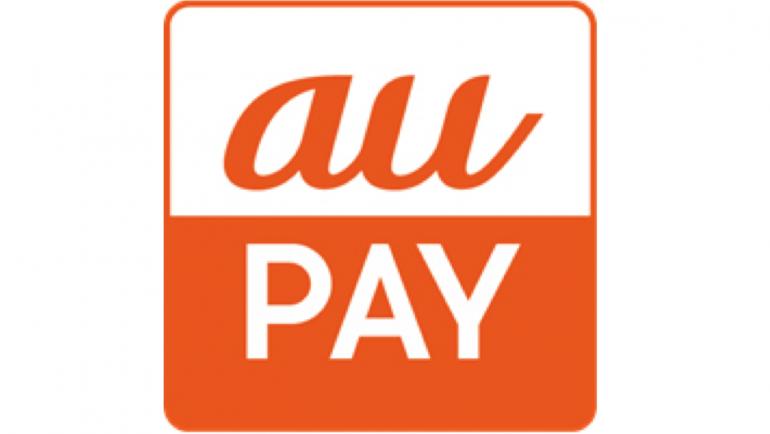 「au Pay」の画像検索結果