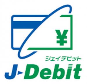 Visa デビット カード ゆうちょ
