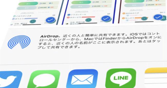 ドロップ 失敗 エア iPhoneでエアドロップ(AirDrop)ができない・使えない時のTop 7対処法