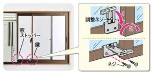 用 効果 窓 エアコン