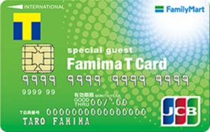 アプリ t カード ウエルシアグループ モバイルTカードでTポイント2倍 Tサイト[Tポイント/Tカード]