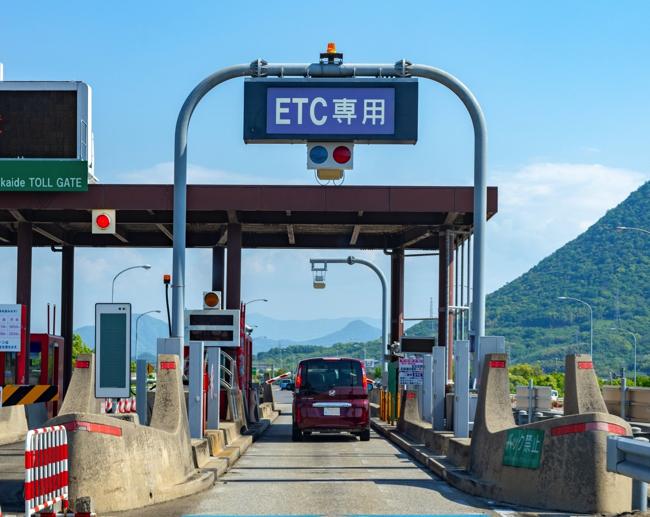 走れば走るほど通行料金がお得になる「ETCマイレージサービス」の賢い ...