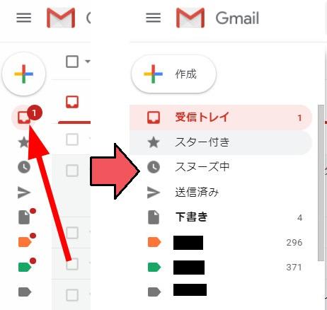 読 gmail すべて 既