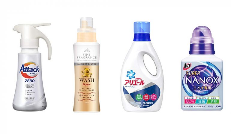 ランキング 洗濯 2020 洗剤