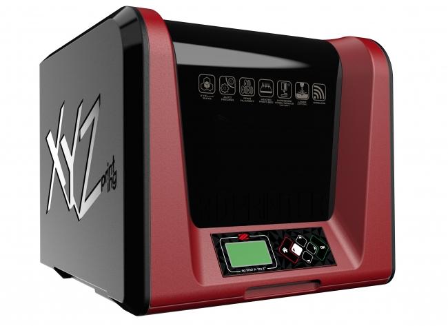 価格 3d プリンター 【2021年版】家庭用3Dプリンターのおすすめ15選。自宅で創作を楽しもう