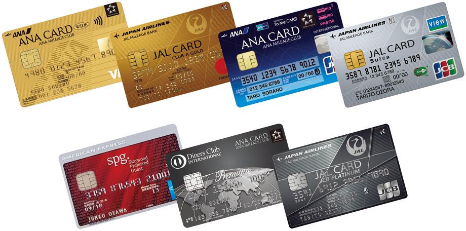 マイル クレジットカード 比較
