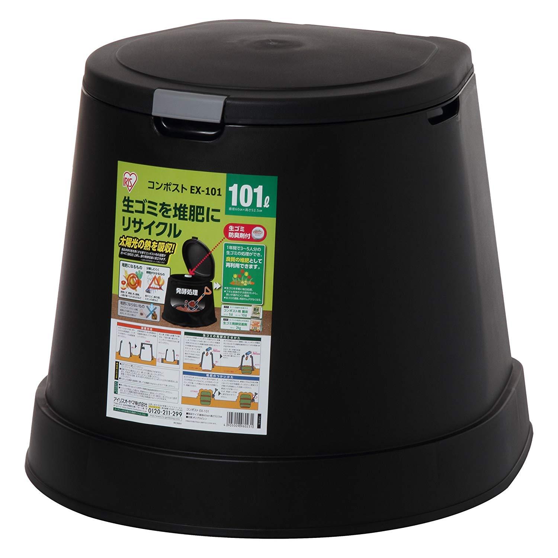 生ゴミ処理機 堆肥 パナソニック