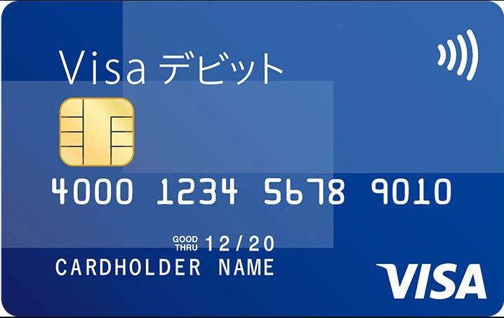 クレジットカードとの違いって?VISAデビットの4つのメリット @DIME ...
