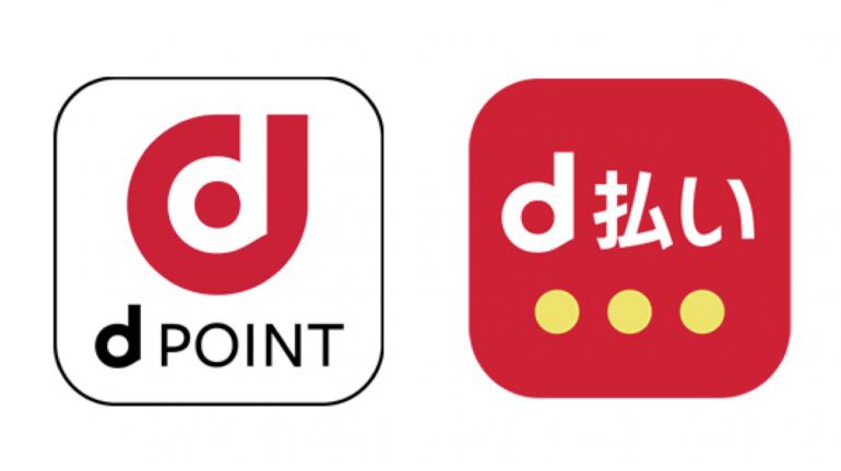 ドコモの「dポイント」「d払い」の加盟店が拡大、吉野家、サミット ...