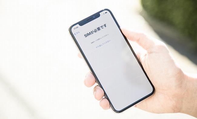 Iphone シムフリー 購入