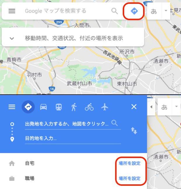 距離 地図