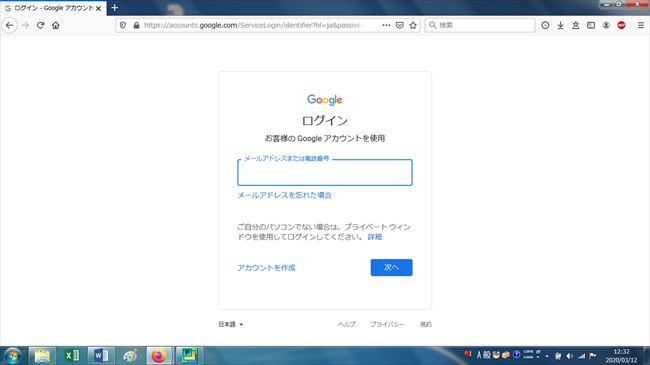 マネージャー グーグル パスワード Google Chrome