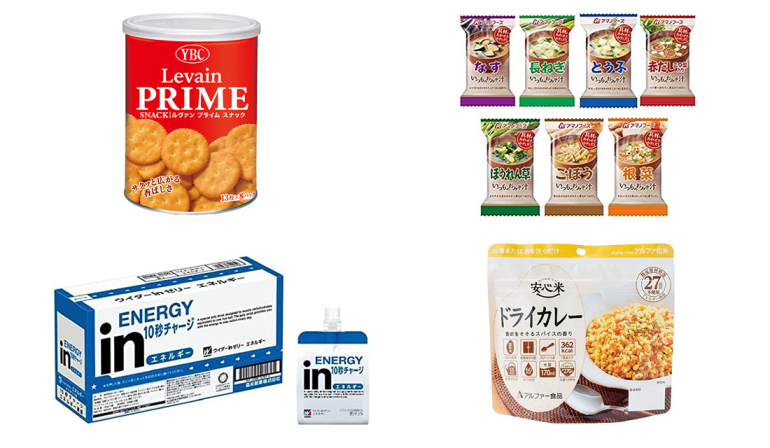 非常 食 おすすめ 【2020年最新】非常食のおすすめ25選|セットから単品まで美味しさに...