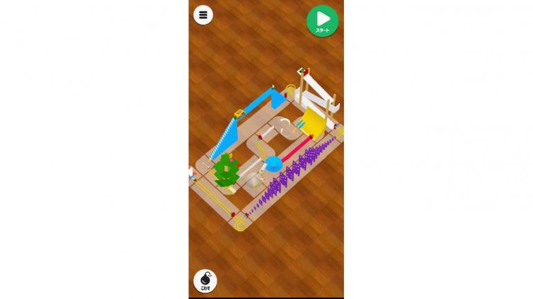 密 です ゲーム アプリ
