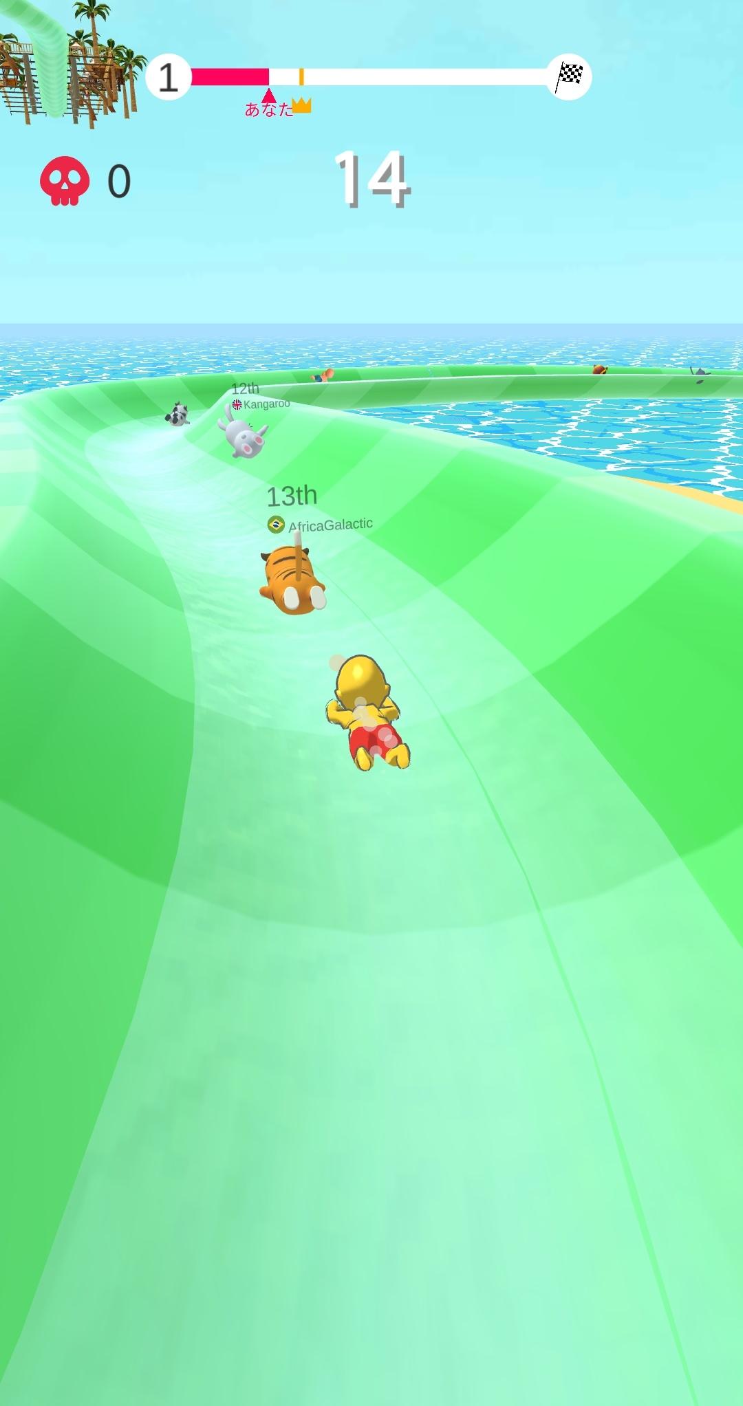 スライダー ゲーム アプリ
