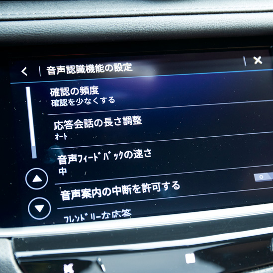 Apple CarPlayとAndroid Autoに対応
