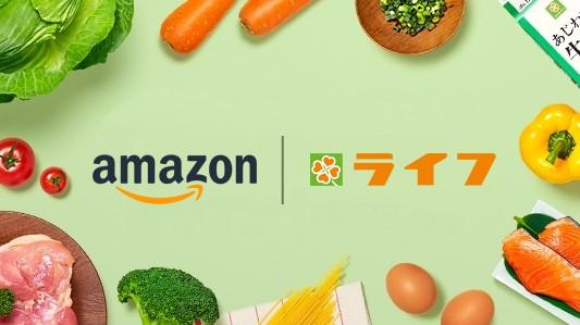 Amazonとライフが生鮮食品や惣菜のオンライン販売・配送サービスエリア ...