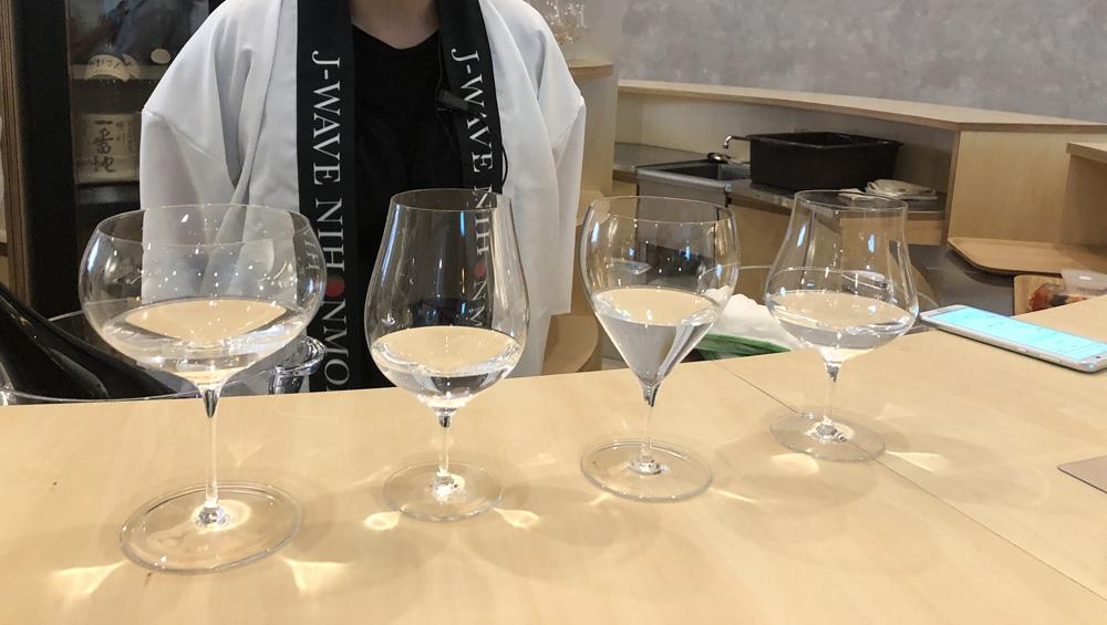 英寿 日本酒 グラス 中田