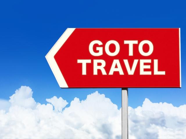 旅行先、目的、予算、コロナ禍における夏休みの旅行計画はどう変わっ ...