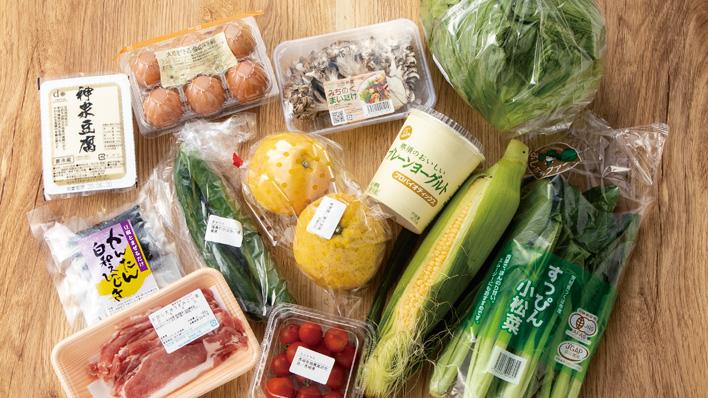 品質重視派におすすめ!味の濃い野菜を楽しめる食材宅配サービス「大地を守る会」の活用術 @DIME アットダイム