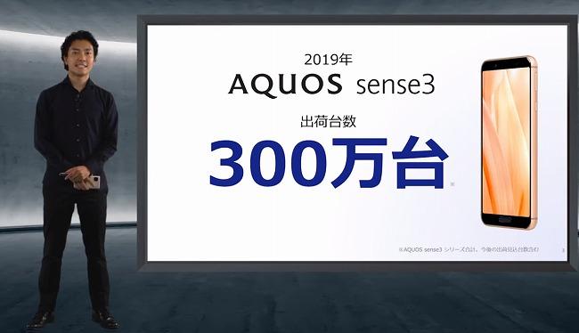 センス 5g アクオス