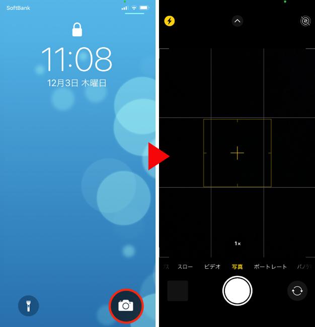 位置や大きさの調整もできる!iPhoneのロック画面や壁紙をお気に入りの写真に変える方法|@DIME アットダイム