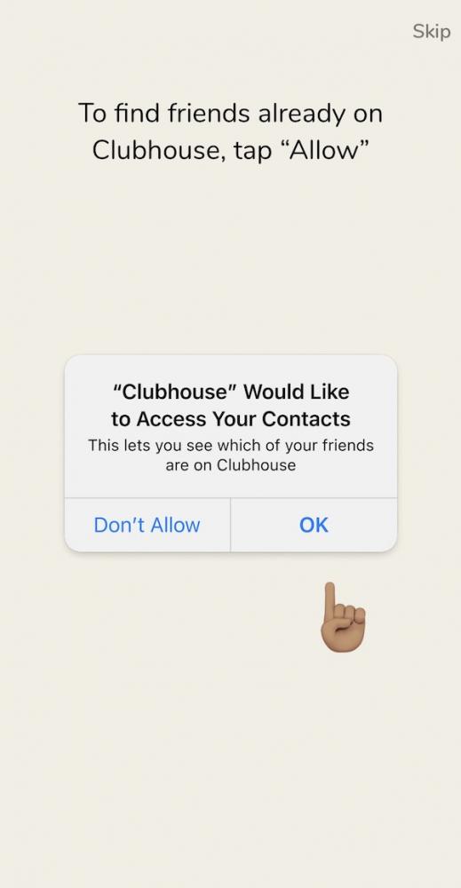 ハウス 設定 クラブ